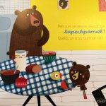 Boucle d or et les trois ours (chut les enfants lisent)
